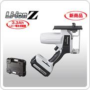 EZ4543LZ1S-B(黒)